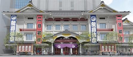 歌舞伎座新開場柿茸落について