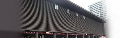 国立劇場部門
