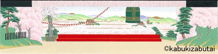 『京鹿子娘道成寺』の道具帳