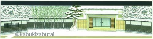 『松浦の太鼓』松浦邸の玄関先の道具帳
