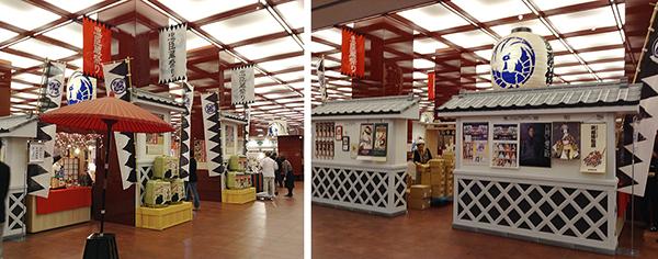 歌舞伎座・地下2階 木挽町広場