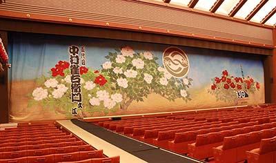 祝幕の美術は、松尾敏男先生です。