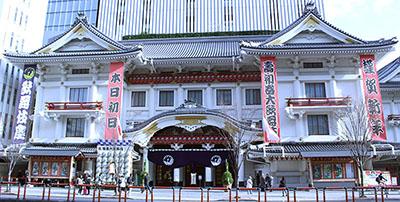 初日をむかえた歌舞伎座(1月2日撮影)